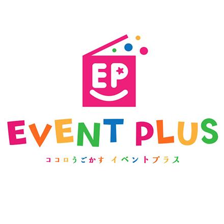 EVENT PLUS